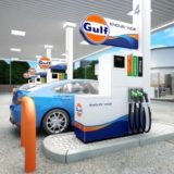 GULF RETAIL – MAKING WAVES